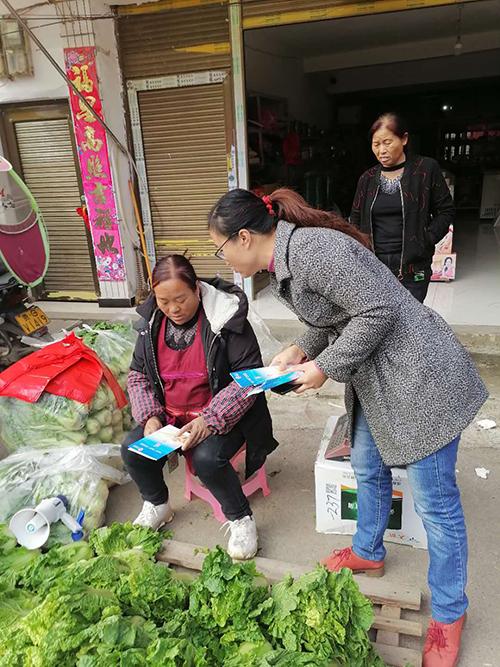 """市农业农村局组织开展""""12316""""三农服务热线宣传活动1.jpeg"""