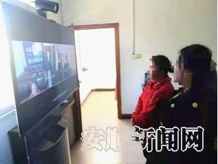 紫云自治县司法局远程视频会见系统正式使用1.jpg