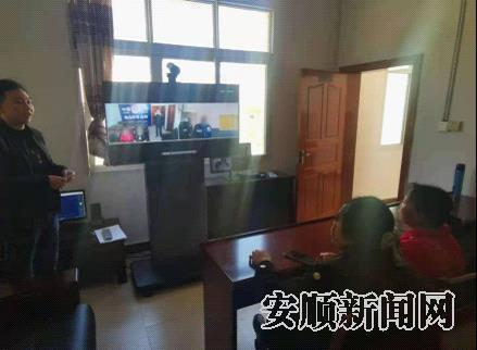紫云自治县司法局远程视频会见系统正式使用2.png