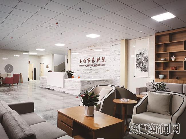 新建安顺市养护院已投入使用.jpg