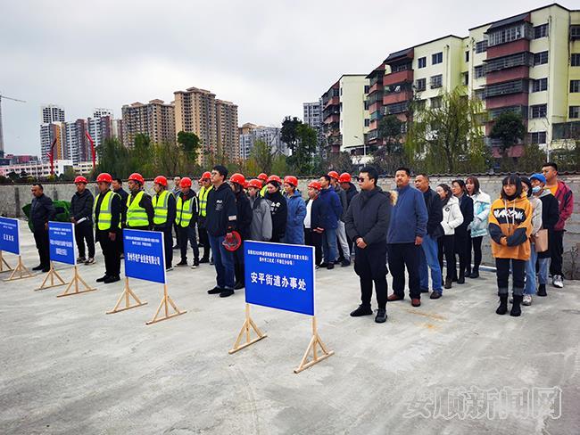 平坝区举行2020年第六批重大项目集中开工仪式