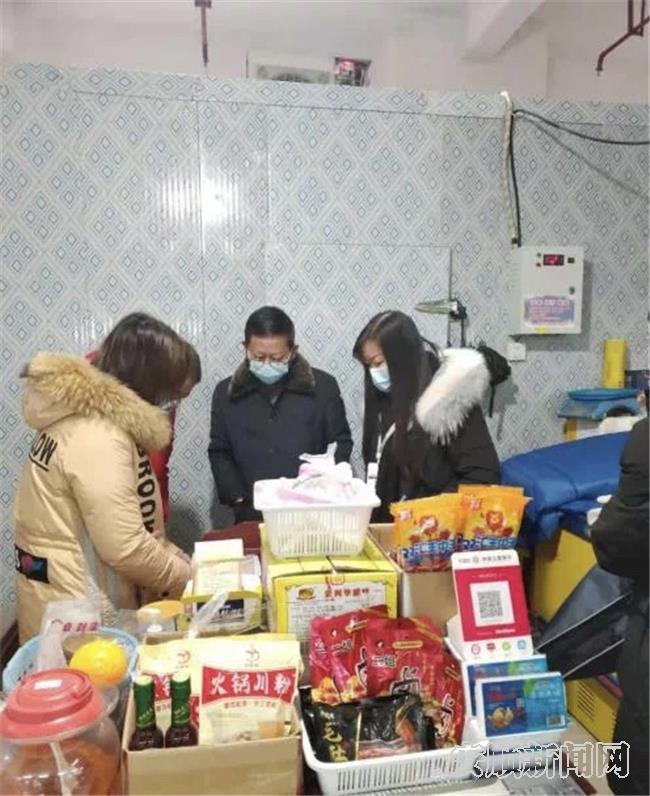 西秀区市场监督管理局工作人员开展冷链食品安全检查3.jpg