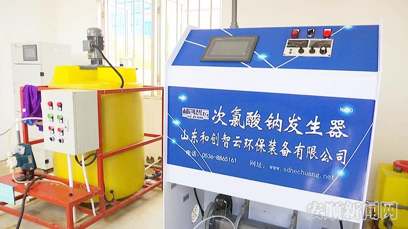 普定乡镇供水厂使用的新设备.jpg