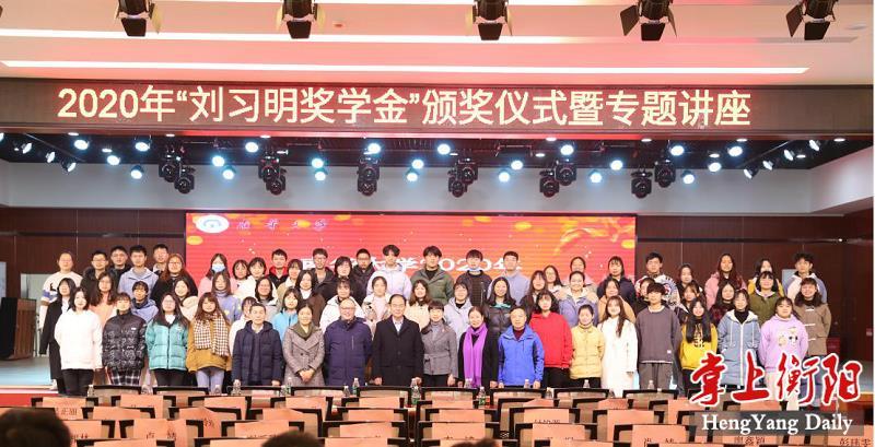 http://www.jiuwei91.com/tiyuhuodong/180634.html